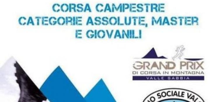 2° Cross della Vallesabbia: il video